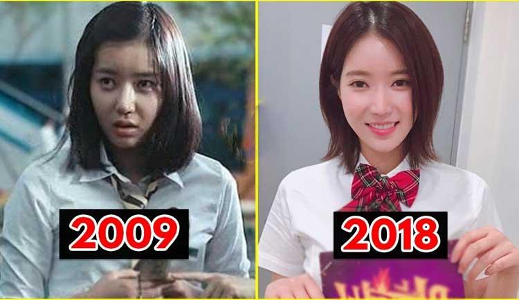 Im Soo Hyang Plastic Surgery